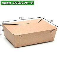【水野産業】クラフトパック#3200入02897【ケース販売】