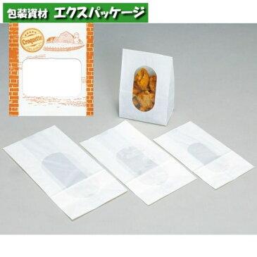 【福助工業】ルックバッグ No.4S コロッケ 100枚 0210579