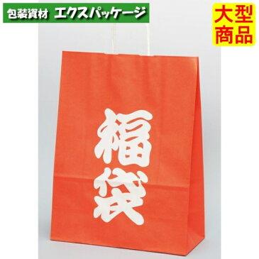 【パックタケヤマ】手提袋 手提別寸 HV70 福袋 XZT00931 200入 【ケース販売】