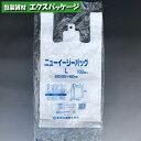 ニューイージーバッグ L 乳白 100枚 HDPE エンボス 0472727 福助工業