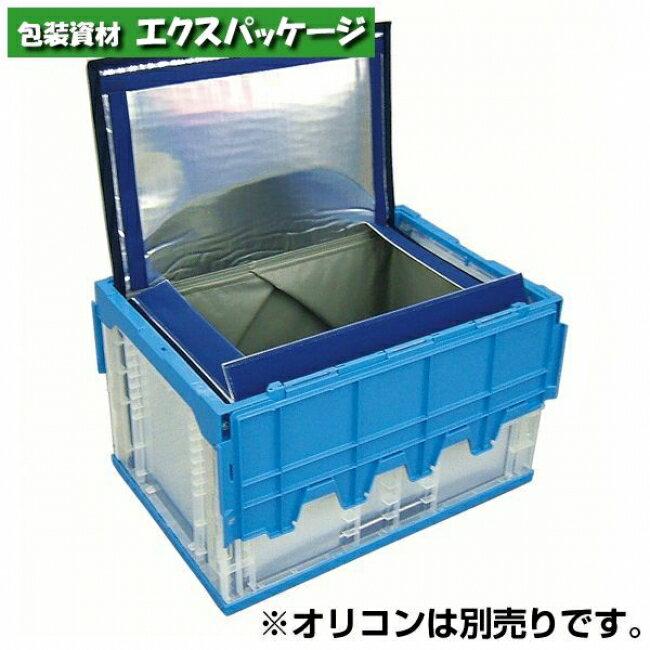 【オリジナル】ネオシッパー L-EL 水漏れ防止構造 保冷保温ボックス オリコン用 50リットル用 1入