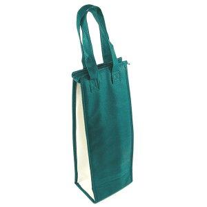 【オリジナル】保冷袋 ボトルクーラーバッグ・1本用 グリーン WP-S2 1入