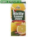 【池伝】エトナシシリーレモンジュース1000ml391123
