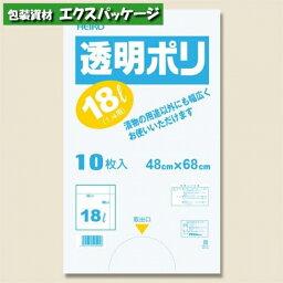 透明ポリ ヘイコー HEIKO 0.04mm 樽ポリ 18L 1斗用 10枚入 #006677610 バラ販売 取り寄せ品 シモジマ
