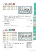 【福助工業】ナイロンポリZタイプNo.6C31000入0703826【ケース販売】
