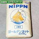 【日本製粉】業務用パン用小麦粉(強力粉)ゴールデンヨット25kg原袋0041772