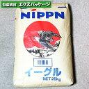 【日本製粉】業務用パン用小麦粉(強力粉)イーグル25kg原袋1入0040220