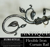 カーテンレール アンティーク調 伸縮アイアン装飾レール 1.7m〜3.0m シングル ホワイト ブラック ユーロスタイル ヨーロピアン