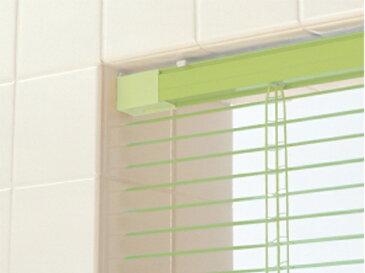 【代引不可】激安 日本製 浴室ブラインドオーダー 【幅141cm〜160cm×高さ161cm〜180cm】 SS10P02dec12