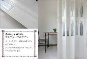 パネルドア窓付【約100cm×196cm】パーテーション間仕切りアコーディオンドアアコーディオンカーテン