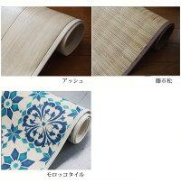 【折り畳み梱包】日本製汚れに強い木目調ダイニングラグラグマット182x240cm3畳防カビ抗菌撥水防汚東リクッションフロア
