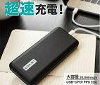 モバイルバッテリー大容量20000mAhiPhoneandroid対応急速充電PowerPie5回分iPadswitchMac高速PSE認証済み防災