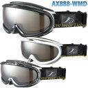 AXE アックス スキー ゴーグル 大型メガネにも対応で180度...