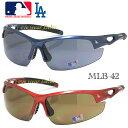 メジャーリーグ オフィシャル LA ロサンゼルスドジャースモデル スポーツ サングラス 野球 ロードバイク MLB-42 【コンビニ受取対応商品】