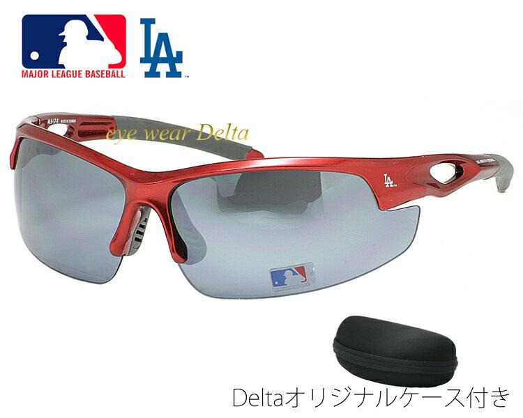 デルタ『スポーツサングラス メジャーリーグ LAドジャースモデル(MLB-57-8)』