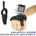 GoProアームバンドマウントリストストラップ360度回転goproゴープロアクセサリーsjHERO7HERO6HERO5HERO4HERO3/3+HERO5/4sessionハウジングウェアラブルマウント動画撮影アクションカメラ滑り止め