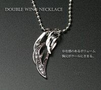 (メール便送料無料)「ダブルウイングネックレス」【smtb-KD】