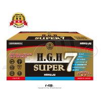 限定クーポン有H.G.HSUPER7(1箱12g×31袋)新発売H.G.Hαのリニューアル版サプリメントHAKUJUクリア肌アミノ酸HGH白寿BIO医研送料無料hgh
