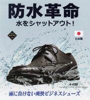 ビジネスシューズTK33-12AM33121全天候快適日本製本革アサヒシューズ濡れない蒸れない滑りにくいゴアテックス送料無料