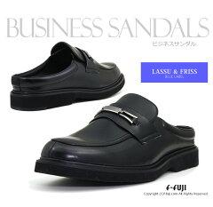 ビジネスサンダル857ブラック4EエアソールLASSU&FRISS【楽ギフ_包装】02P04Jul15