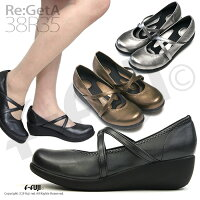 「Re,GetAリゲッタパンプス5cm」はきやすい、歩きやすい、かわいい【日本製】