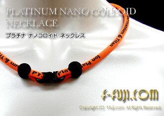 -ゲルマチタンプラチナナノコロイドネックレス-sport necklace, germanium, titanium, discount spr02P05Apr13KY