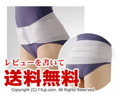 [f-fuji](レビューを書いて料無料)「レディース骨盤3(スリー)」3重のベルトがぴったりとフィット!骨盤サポーター・骨盤ベルト(即日発送可)