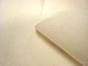 こちらシリーズは11号帆布,10号帆布,9号帆布.8号帆布の展開がございます。こちらは8号帆布にな...