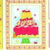 HG-1593 フルーツケーキ パネル