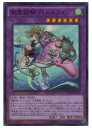 遊戯王 紫 聖霊獣騎 ペトルフィン(SR)(SPTR-JP029)