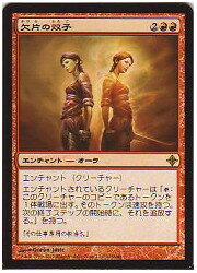 トレーディングカード・テレカ, トレーディングカードゲーム MTG (JPN) (ROE)