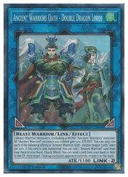 トレーディングカード・テレカ, トレーディングカードゲーム () L Ancient Warriors Oath-Double Dragon Lords(SR)(1st)(-)