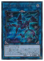 トレーディングカード・テレカ, トレーディングカードゲーム  (U)(EXFO-JP045)