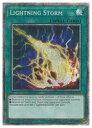 英語版(北米版) 緑 Lightning Storm(STR)(1st)(ライトニング・ストーム) 英語版