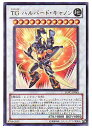 遊戯王  白 TG ハルバード・キャノン(U)(EXVC-JP043)