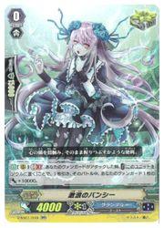 トレーディングカード・テレカ, トレーディングカードゲーム  3300 VSS(1) (RR)(VSS01049)