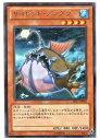 遊戯王  サイレント・アングラー(R)(DP15-JP002)