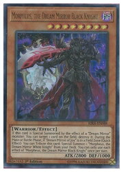 英語版(北米版) シングル5500円お買い上げでパックプレゼント中! 茶 Morpheus the Dream Mirror Black Knight(U)(1st)