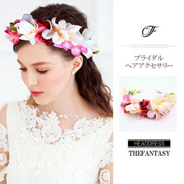 花かんむり 花冠 プルメリア 花かんむり ピンク ヘッドドレス ハワイアン ウエディング ドレス花冠 fhkan065pk