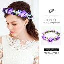花かんむり 花冠 バラ 花かんむり 紫 ヘッドドレス ハワイアン ウエディング ドレス花冠 fhkan070pe