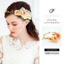 花かんむり 花冠 花三昧 花かんむり 白 ヘッドドレス ハワイアン ウエディング ドレス花冠 fhkan077cm