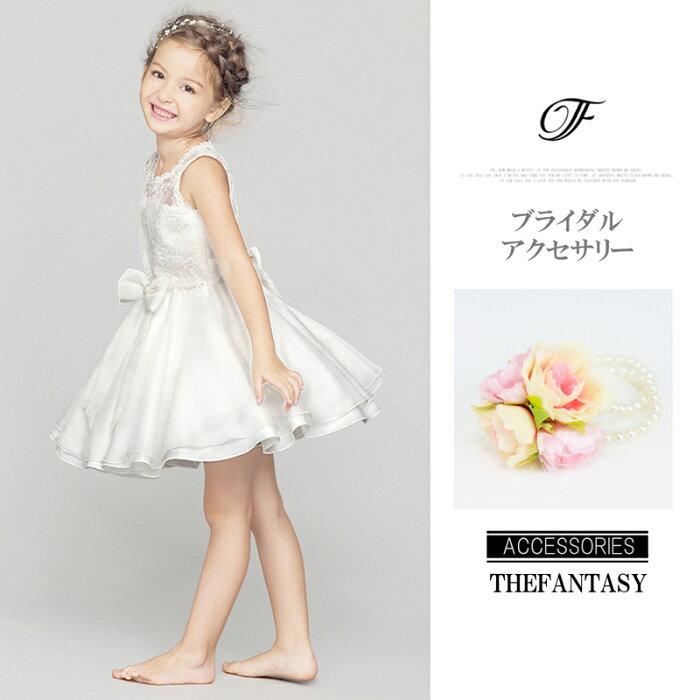 リストレット 花 ヘッドドレス ピンク 子供 リストブーケ ブライダル 髪飾り コサージュ fhrs07pk