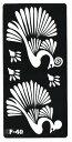 THE FANTASY ステンシルシート [3枚セット] シール ヘナタトゥー グリッタータトゥー 用 花 蝶 cf040
