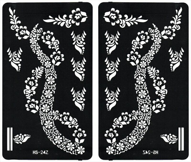 (ファンタジー) TheFantasy ヘナタトゥー グリッタータトゥー 用の ステンシルシート 左右セット 花 hs24