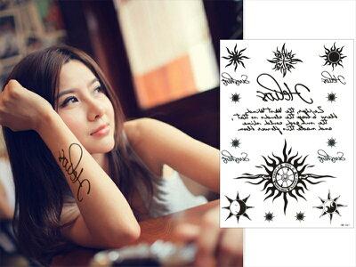 (ファンタジー) TheFantasy タトゥーシール タトゥーシール 太陽 トライバル 文字 hb061 【中型・A5】 画像2