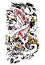 (ファンタジー) TheFantasy タトゥーシール タトゥーシール 鯉 金銭 童子 hb072 【中型・A5】