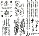 [THE FANTASY (ファンタジー)] タトゥーシール 英文字 漢字[A5サイズ・6種6枚] hb6028