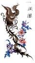 (ファンタジー) TheFantasy タトゥーシール タトゥーシール 鳳凰 牡丹 花 hm061 【レギュラー】