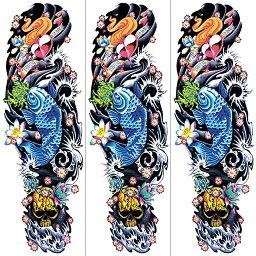 (ファンタジー) TheFantasy タトゥーシール タトゥーシール 肩から手首 鯉 錦鯉 qb3003【特長・3枚セット】