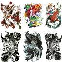 [THE FANTASY (ファンタジー)] タトゥーシール 鯉 錦鯉 [7種7枚]set085